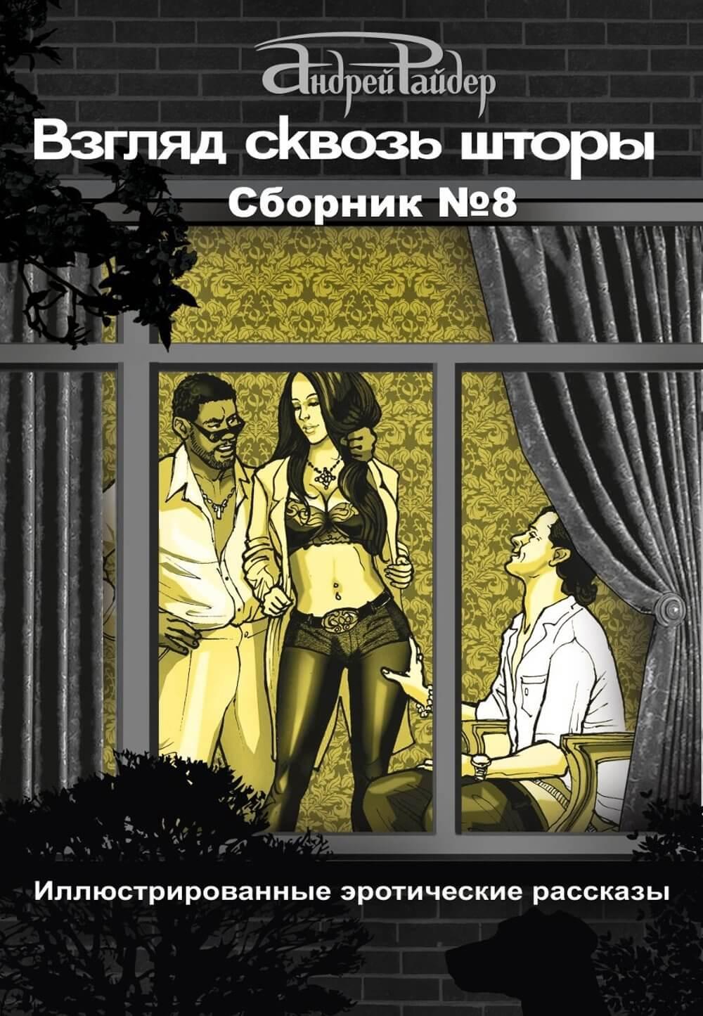 rabotaet-poyas-sborniki-porno-istoriy-video-prikoli-dlya
